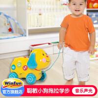 宝宝拖拉学步拉线玩具婴幼儿音乐声光早教益智多功能学步玩具