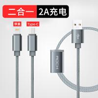 苹果数据线金属编织办公充电线TypeC苹果iPhone安卓二合一