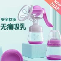 【支持�Y品卡】吸奶器手�哟笪�力液�B硅�z�o痛健康�o音�a后�D奶器母乳收集器 i8f