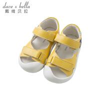 戴维贝拉夏季新款男童魔术贴凉鞋宝宝凉鞋DB10452