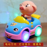 宝宝电动玩具车跑车轿儿童灯光音乐万向轮男孩玩具小汽车1-2-3岁