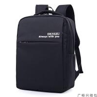 男士双肩包简约休闲中学生书包男女笔记本14寸电脑包时尚潮流旅行背包