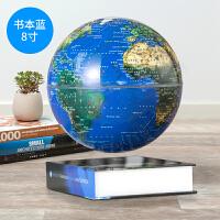 磁悬浮地球仪 6/8寸大号磁悬浮地球仪摆件书本发光自转办公桌装饰创意礼物