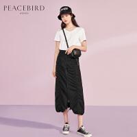太平鸟黑色高腰H型半身裙长裙女2020春季新款抽褶街潮时尚潮流款