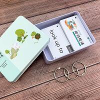 初中英语动词短语单词卡片中考考点环扣式随身便携记忆卡片