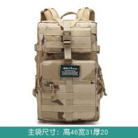 多功能可拆卸背包战术背包大容量双肩包户外旅行登山迷彩背包 三沙迷彩
