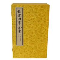 神仙传(文渊阁四库全书珍赏系列)原大 宣纸包背装 1函2册