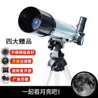 天文望远镜 太空观星望远镜儿童入门深空高倍高清观景