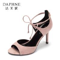Daphne/达芙妮官方正品优雅绒面鱼嘴凉鞋 性感绕带细跟超高跟鞋--