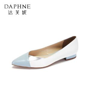 达芙妮集团/圆漾春款时尚撞色拼接浅口尖头低跟女鞋