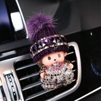 车载出风口香水香薰空调香水夹女士可爱车用固体香膏创意汽车摆件