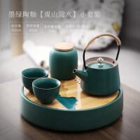 功夫茶具小套家用日式��s陶瓷茶�夭璞�套�b茶�P整套旅行�易茶具