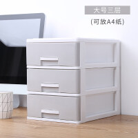 桌面收纳盒抽屉柜塑料多层文件箱办公桌上文具学生杂物储物箱简约 大号三层 A4(灰色)