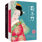 历史大师经典系列・全2册图文珍藏版