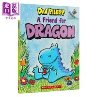 【中商原版】Dragon 1: A Friend for Dragon 恐龙传奇 学乐Acorn系列 英文原版 Dog
