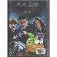 (新索)哈利波特与凤凰社(儿童缤纷嘉年华DVD买一送一大惊喜)DVD9( 货号:6954836103678)
