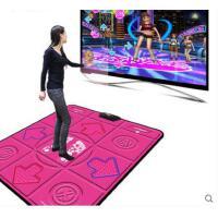 3D互动高清摄像头按摩颗粒单人跳舞机手柄体感游戏跳舞毯 电脑电视两用