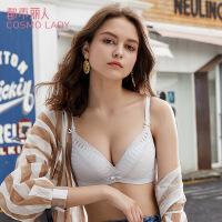 【都市丽人】文胸18春夏新品无钢圈婴肌棉三角杯性感蕾丝内衣2B8506