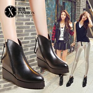 【满200减100】【毅雅】秋冬女鞋内增高短靴加绒靴防水台坡跟女士皮靴YM5RR6504