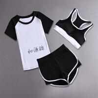 瑜伽运动服套装女夏季学生专业跑步健身速干短袖短款三件套