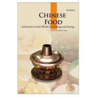 人文中国书系-中国饮食 刘军茹、 William W.Wang 五洲传播出版社 9787508537627