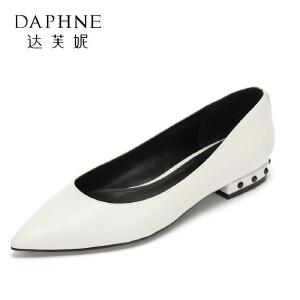 Daphne/达芙妮秋季浅口尖头 后跟铆钉平底舒适女单鞋