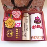父亲节送给妈妈爸爸惊喜创意礼品实用送给父母亲老妈老爸生日礼物