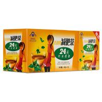 [当当自营]柔迪24天减肥茶5g*20包 减肥茶