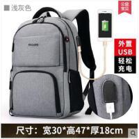 韩版休闲旅行高中生书包双肩包男背包时尚潮流男士商务电脑包 可礼品卡支付