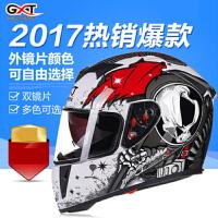 GXT摩托车头盔男女全盔覆式冬季电动车双镜片四季蓝牙机车安全帽
