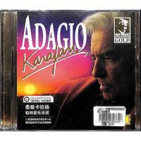 新华书店原装正版 古典音乐 10277-2留声机特别推荐-柔板卡拉扬CD( 货号:200001722954623)
