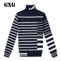 GXG男装  修身经典时尚蓝底白条高领针织衫#64110460