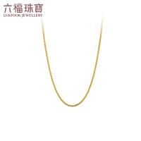 六福珠宝黄金项链女百搭经典足金项链素链肖邦链计价B01TBGN0008