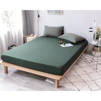 床笠床垫套席梦思保护套天竺棉1.2床1.5米1.8米单件床罩