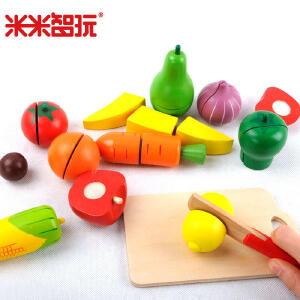 【领券立减50元】米米智玩 儿童玩具 水果蔬菜切切看切水果玩具 早教积木木质切切乐厨房玩具幼儿园玩具活动专属