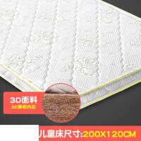 儿童棕榈床垫1.8米椰棕偏硬1.5米经济型棕床垫棕垫单人床垫定做T 其他