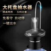 五档定量桶桌两用大托盘抽水器桶装水抽水器充电饮水机家用电动纯净水桶压水器自动上水器吸水器