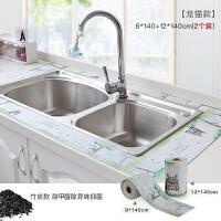 自粘厨房水槽洗菜盆吸水贴洗漱台马桶吸湿贴浴室玻璃贴纸