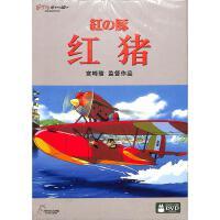 红猪-宫崎骏监督作品DVD( 货号:13050700230)