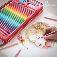 辉柏嘉 72色 水溶性彩铅笔绘画学生用彩铅手绘48色水彩铅笔铁盒