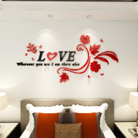 亚克力3d立体墙贴卧室温馨床头墙贴客厅背景墙贴纸浪漫婚房装饰品