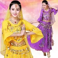 肚皮舞演出服2018新款练功服装女印度舞蹈服表演服长裙套装 均码