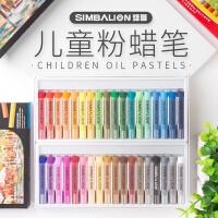 雄狮粉蜡笔36色12色24色雄狮儿童粉蜡笔专业美院版 台湾进口