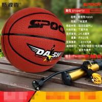 室内外水泥地耐磨牛皮质感 儿童中小学生比赛5/7号篮球lanqiu