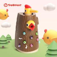 ����益智1-2�q3女孩男孩��和�啄木�B吃抓捉�x子��~玩具智力�幽X