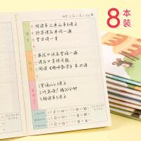 小学生家庭作业登记本回家作业记录本一年级记作业的小本子家校联系册记作业作业本笔记本加厚8本儿童卡通抄