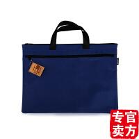 得力5840办公手提袋双层收纳袋购物袋拎袋优质帆布彩色手袋