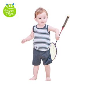 【每满100减50】宝宝运动套装0-6-12个月1-3岁 时尚薄棉幼儿夏装背心婴儿衣服夏天