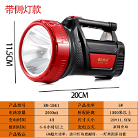 超亮多功能LED手提探照灯远射家用应急灯户外照明充电强光手电筒
