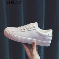 小白鞋女2018春季新款韩版chic学生平底休闲鞋帆布鞋百搭板鞋